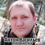 Аватар пользователя EcoBoil